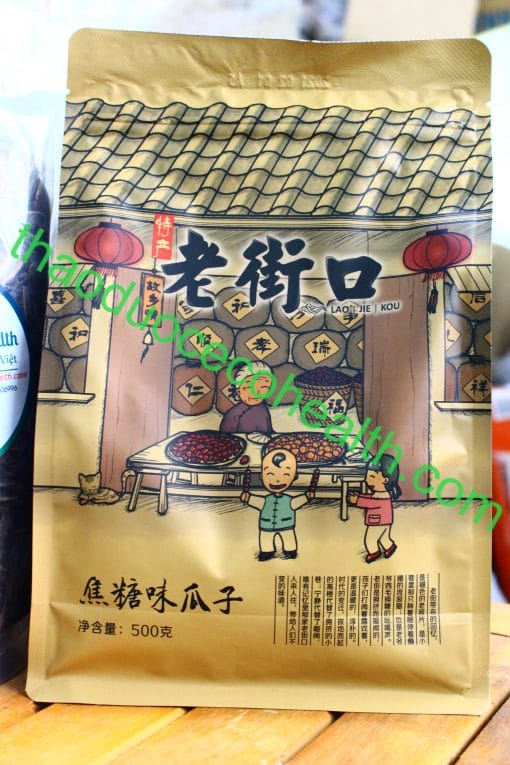 Hướng dương Trung Quốc 500g 4