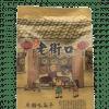 Hướng dương Trung Quốc 500g 1