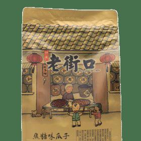 Hướng dương Trung Quốc 500g 3