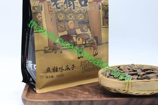 Hướng dương Trung Quốc 500g 8